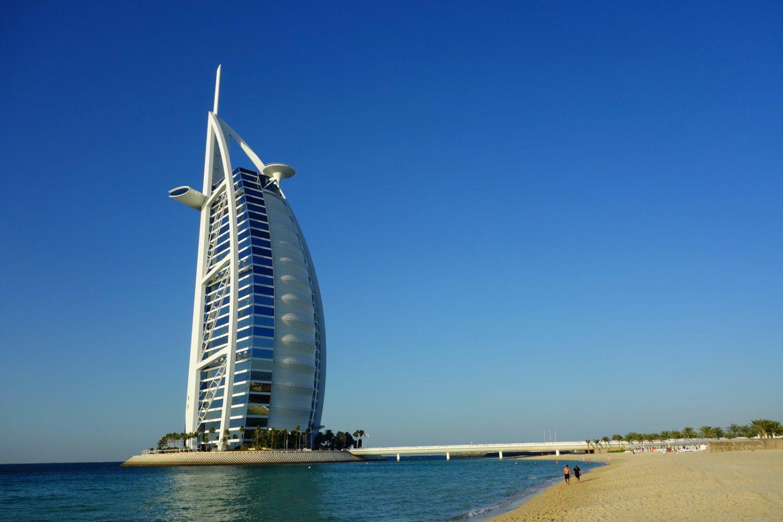 Dubai City Tour Holiday Package
